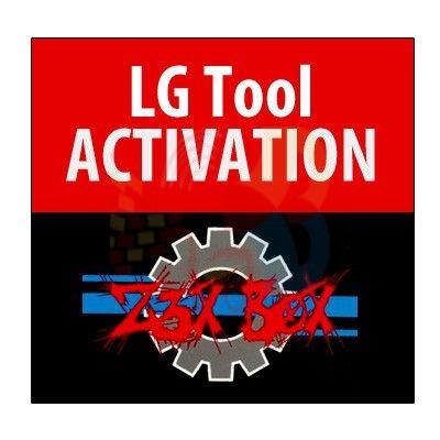 LG Tool Crack