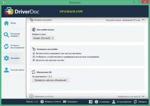 DriverDoc License Key 5.3.521 Crack + Torrent Free Download (2021)