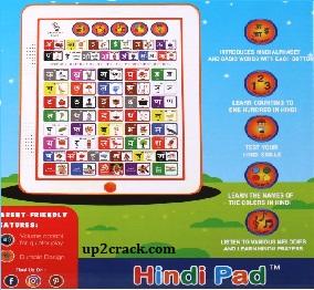 HindiPad 1.2 Crack + Keygen Free Download (2021)
